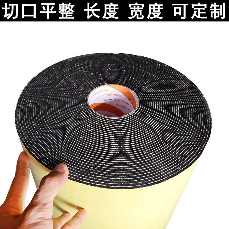 75882-黑色EVA泡棉单面胶带海绵材料缓冲密封防震静音内衬卷材加工-详情图