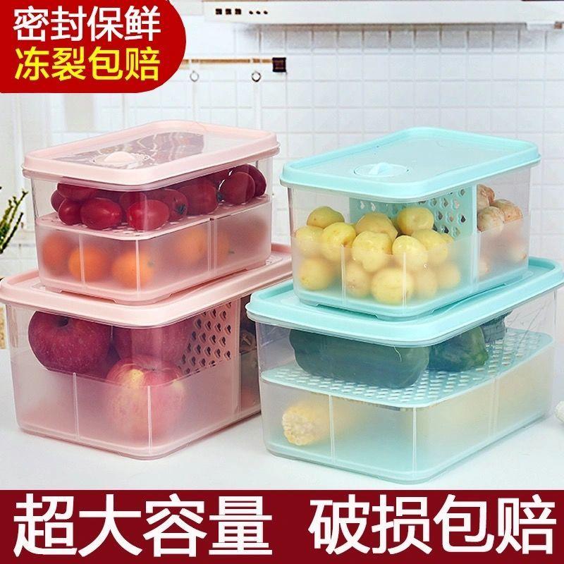 冰箱保鲜盒透明分格两用带盖长方形食物收纳盒冷藏水果蔬菜储物盒