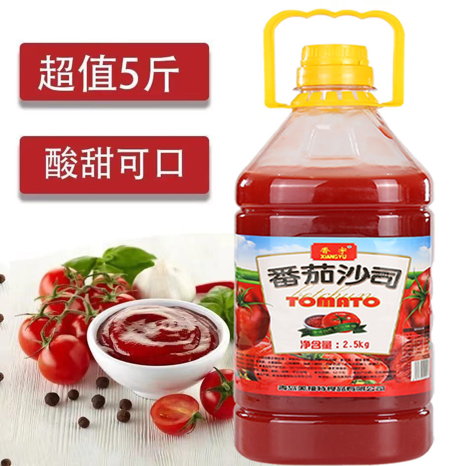 【超值5斤】番茄酱番茄沙司手抓饼酱意大利面配料薯条汉堡10g