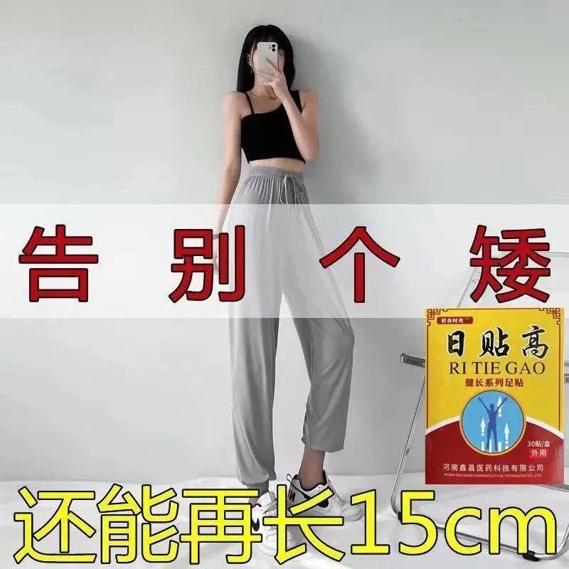 增高神器低矮个子必备非物理增高增高鞋垫4~58岁均可用高3-15厘米