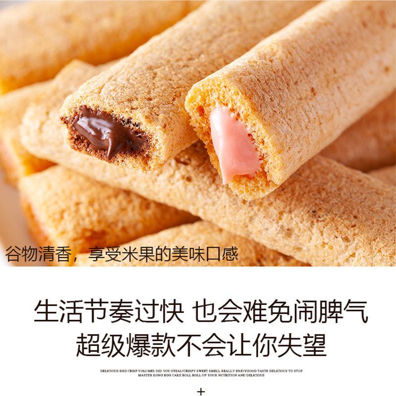 37705-【买一送一】台湾米饼草莓巧克力味夹心糙米果膨化休闲零食网红-详情图