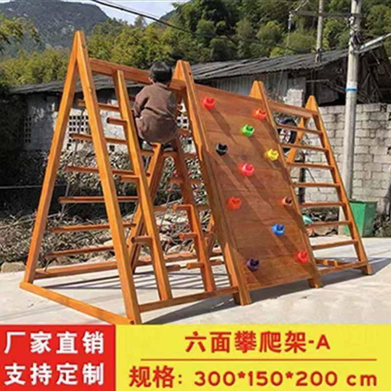 儿童玩具黄花梨木幼儿园木质攀爬游乐设施