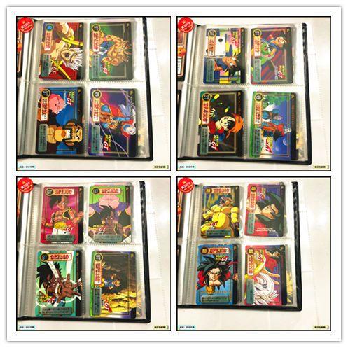 【画王】龙珠本弹 闪卡 29 30弹 90年代老卡牌 收藏卡片 大全套齐