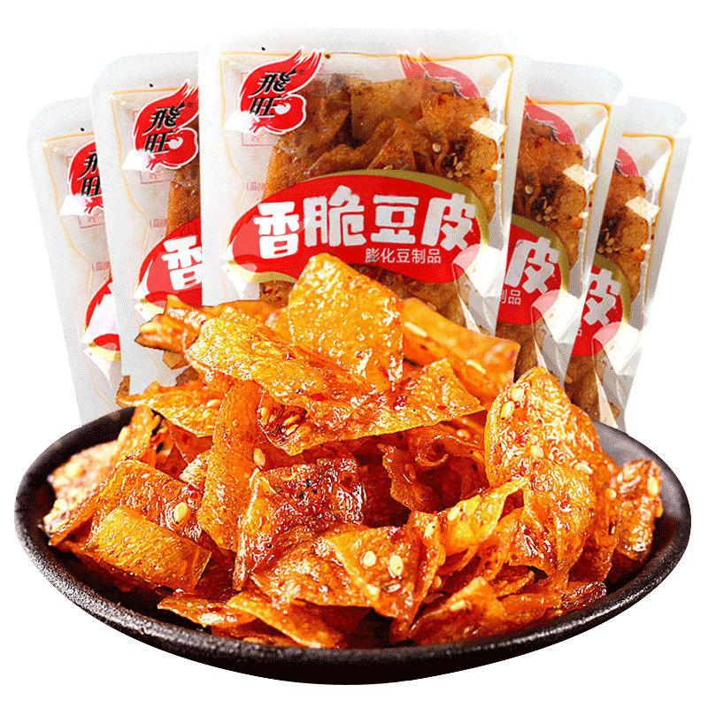 飞旺长寿街网红休闲食品辣条臭干子校园童年味道10包装