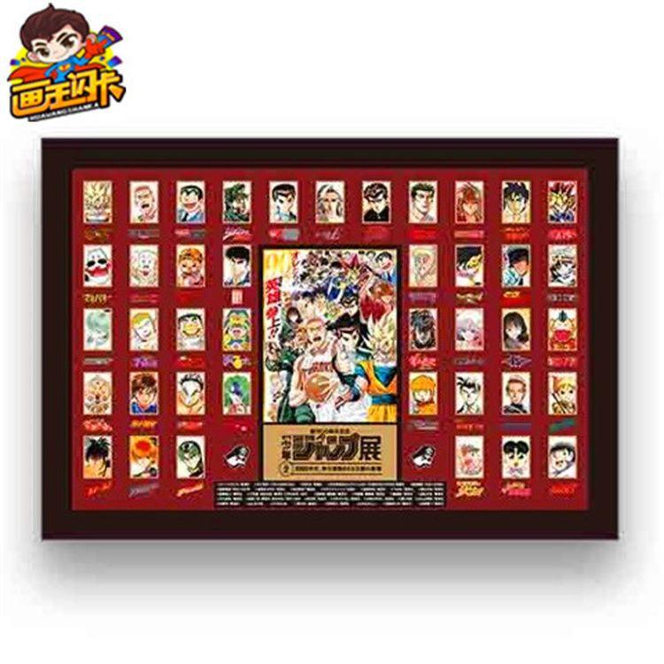 【画王】JUMP 50周年限定 动漫名作 纪念徽章 吧唧 日版 原盒 2弹