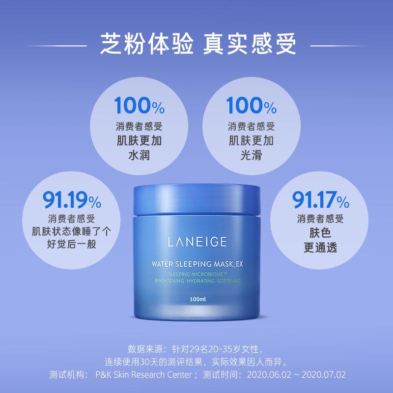 【共75ml 超正装量】兰芝蓝罐涂抹免洗式面膜15ml*5只
