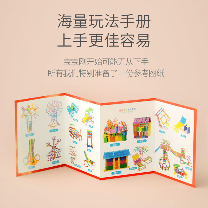 75767-儿童益智拼图积木玩具多规格聪明棒拼装拼插幼儿园男女孩宝宝拼图-详情图