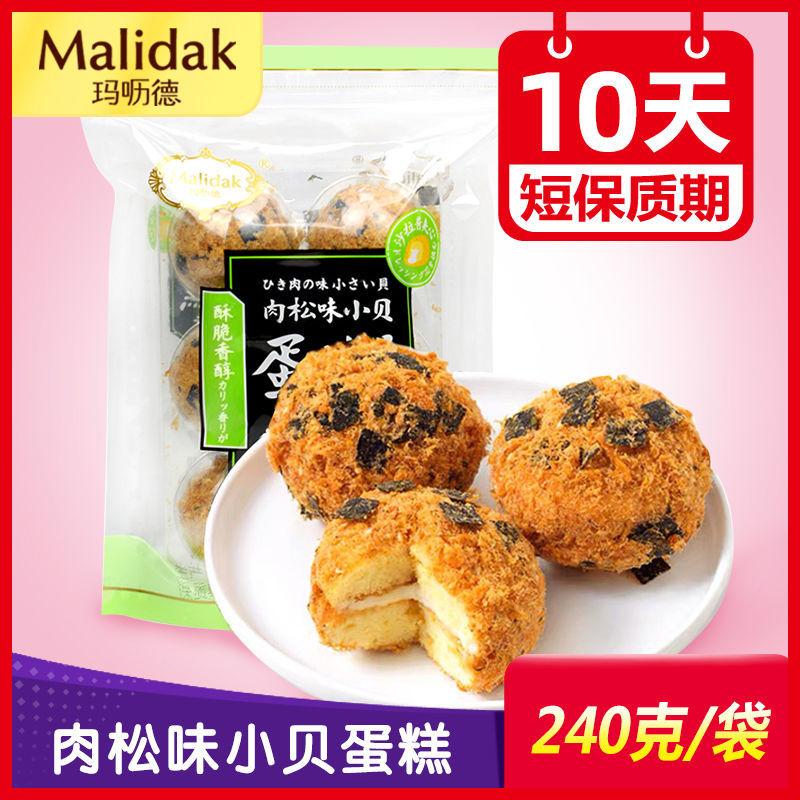 玛呖德海苔肉松味小贝蛋糕240g夹心面包网红零食营养早餐
