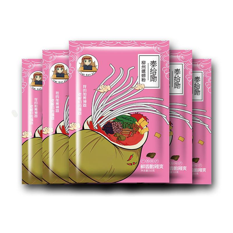 泰给励螺蛳粉柳州正宗螺狮粉网红零食速食非酸辣粉袋装广西螺丝粉