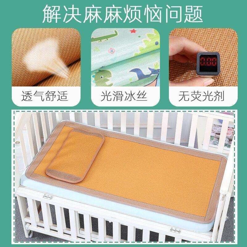 幼儿园午睡藤席宝宝婴儿床冰丝凉席婴儿凉席儿童透气新生儿席子夏主图2