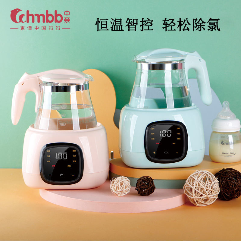中亲宝宝恒温调奶器玻璃电水壶婴儿智能冲奶机泡奶粉自动暖温奶器