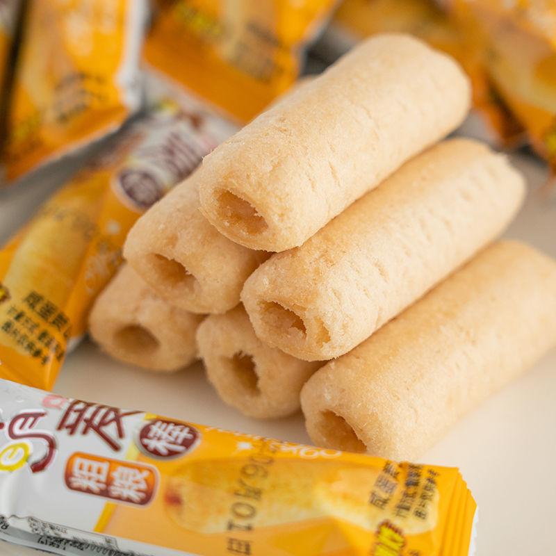 【健康零食】手工夹心米果卷网红低脂小零食批发休闲食品整箱特价