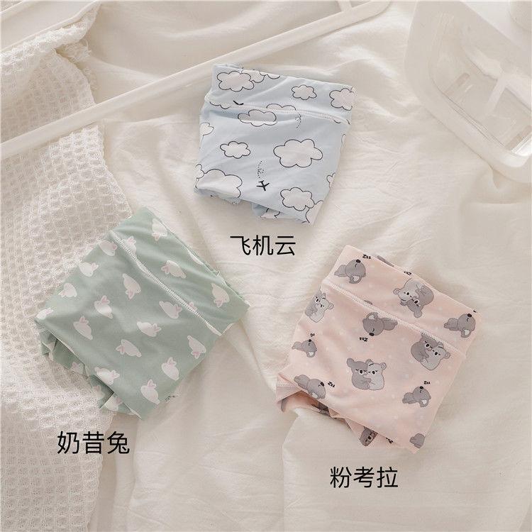 3条中腰冰丝内裤女无痕日系韩版卡通动物印花牛奶丝少女三角裤夏
