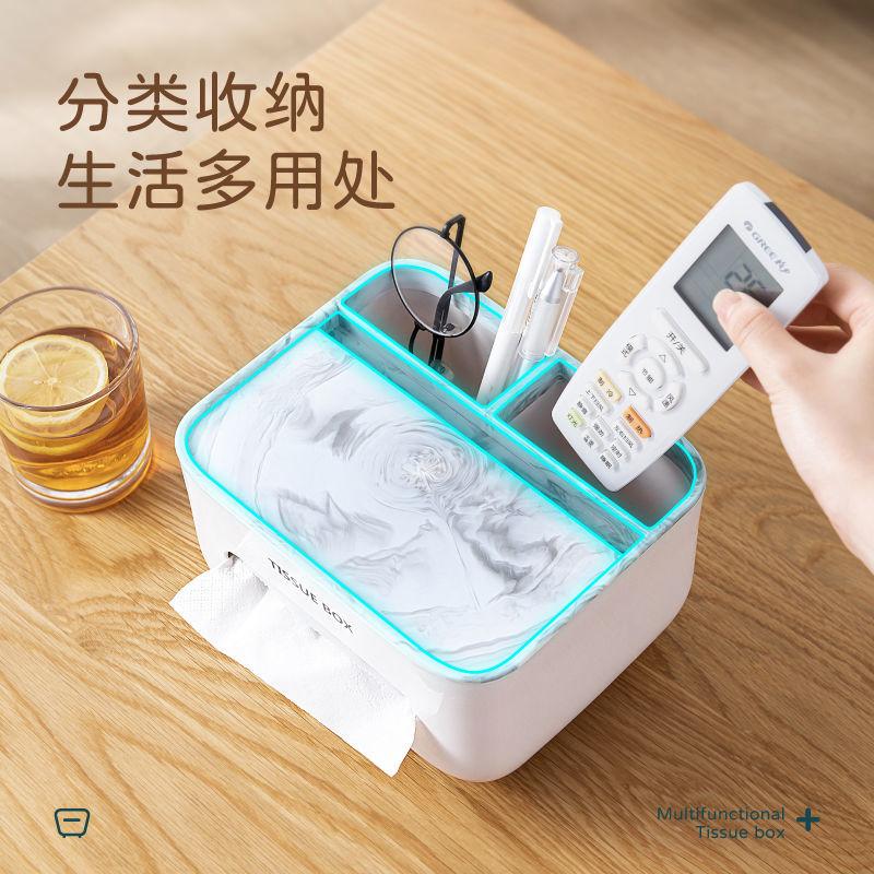 88731-桌面收纳盒抽纸盒轻奢ins家用客厅茶几创意纸巾盒多功能杂物整理-详情图