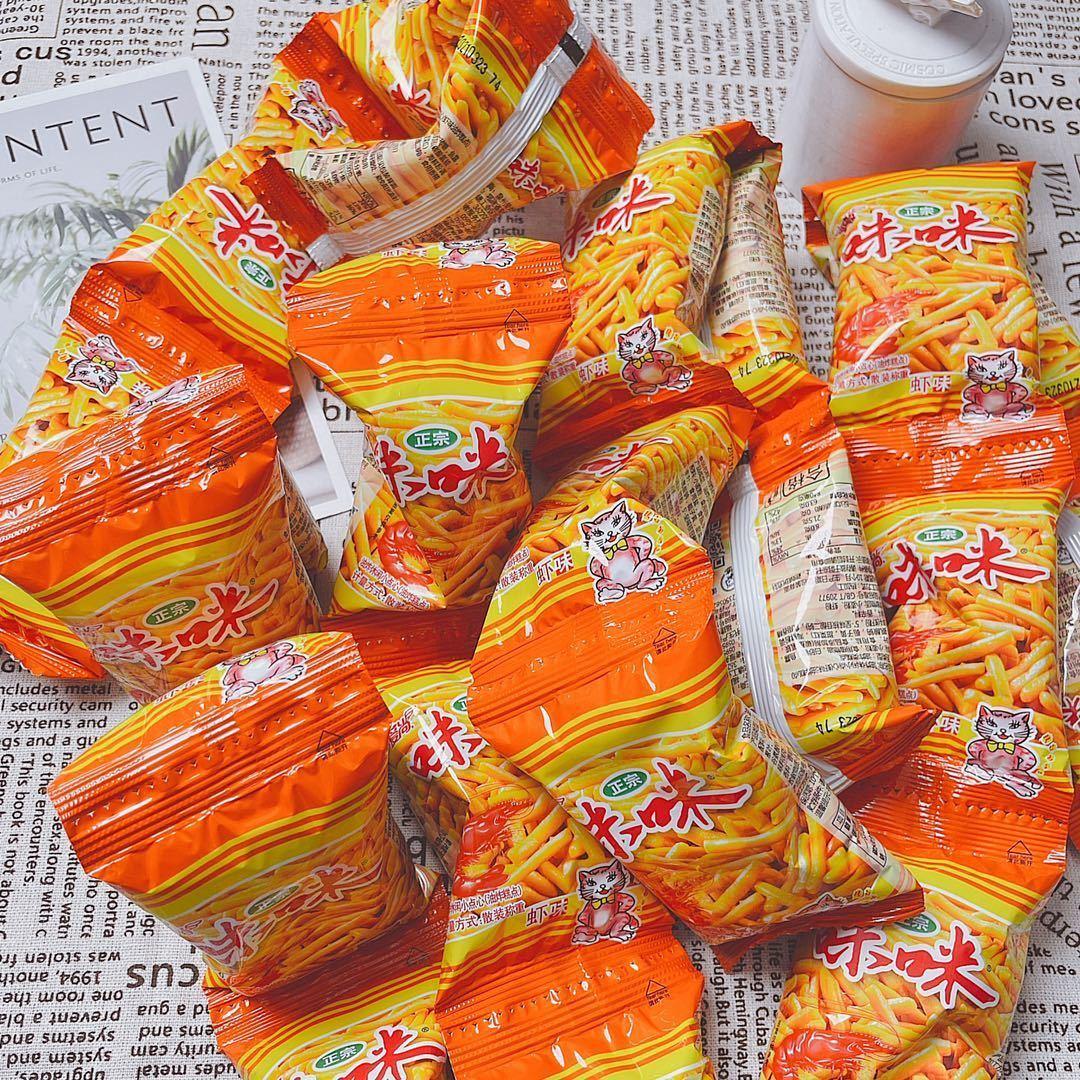 54285-爱尚咪咪虾条蟹味粒网红童年好吃的儿时零食品大礼包休闲小吃整箱-详情图