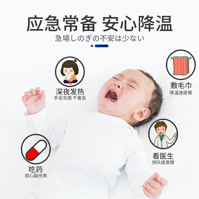 75666-日本退热贴儿童高烧医用本叮叮退烧贴婴幼儿小儿成人正品物流降温-详情图