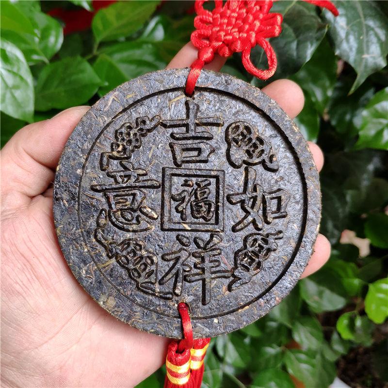 厂家直销吉祥如意普洱茶工艺品茶雕挂件创意商务礼品茶婚庆喜茶饼