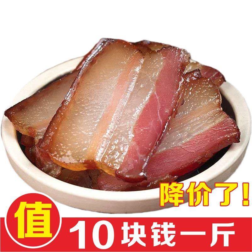 5斤装正宗五花腊肉湖南湘西特产农家自柴火熏制四川腊肉腊味美食