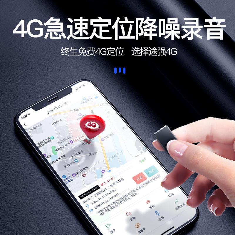 54264-途强GPS定位器跟踪汽车辆北斗追踪车载小型听音录音防丢防盗器-详情图