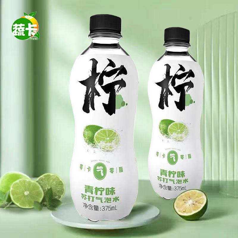 37751-蔬卡柠檬无糖苏打气泡水375g*12瓶整箱批发0卡0脂夏日汽水饮料-详情图