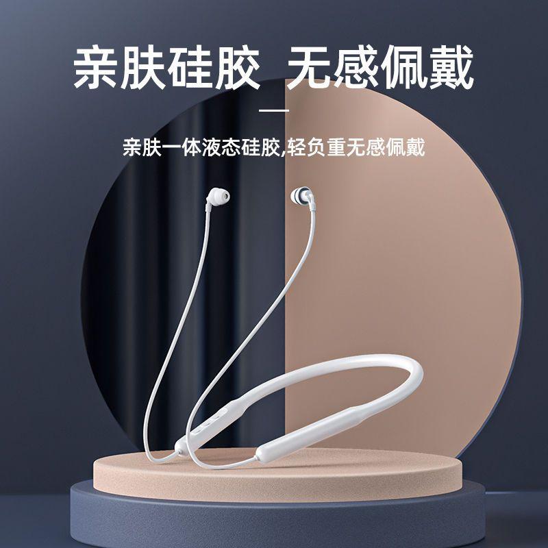 88775-无线睡眠蓝牙耳机挂脖颈挂式不伤耳隔音苹果华为OPPO小米vivo通用-详情图