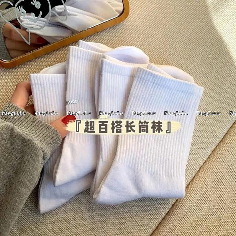 韩版黑白纯色袜子女中筒袜百搭日系学生运动棉袜ins潮网红长筒袜