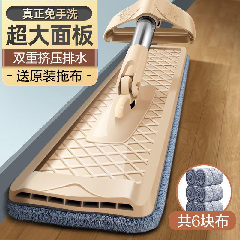 免手洗平板拖把家用自挤水大号懒人墩布抖音网红干湿两用木地板用