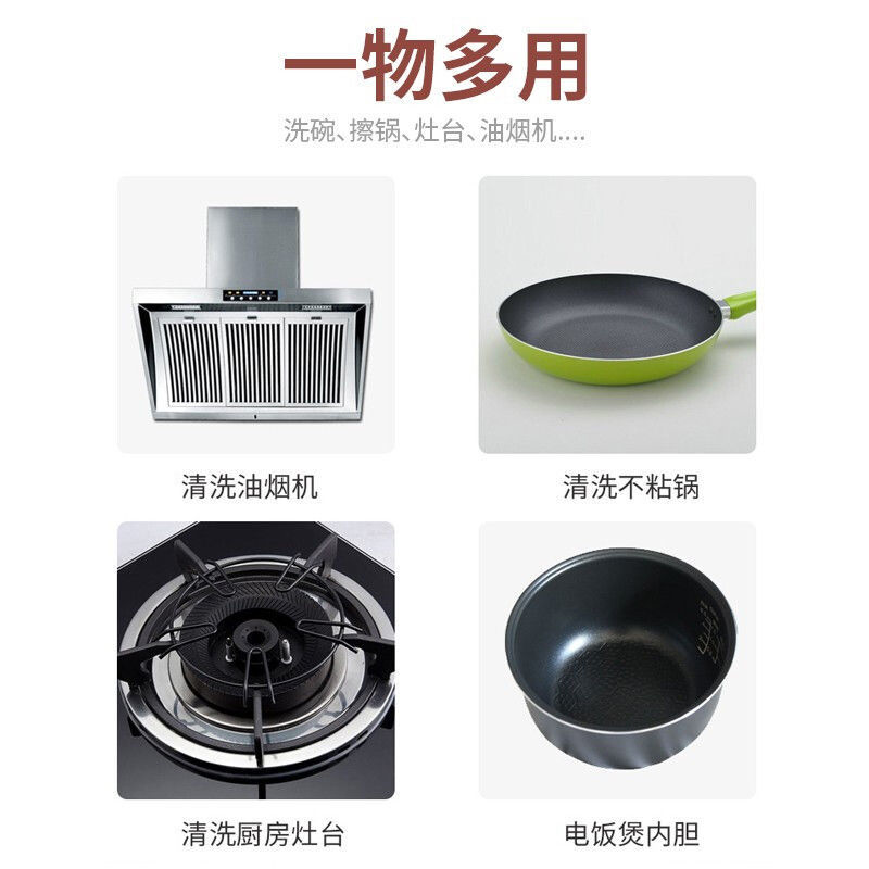 54287-清洁球洗碗刷锅神器麦秸纳米清洁球不掉丝不掉渣不粘锅专用-详情图