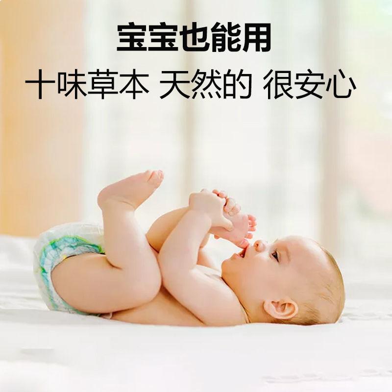 新款手工自制中药艾叶香囊香包驱蚊虫婴儿端午节车载衣柜随身成品