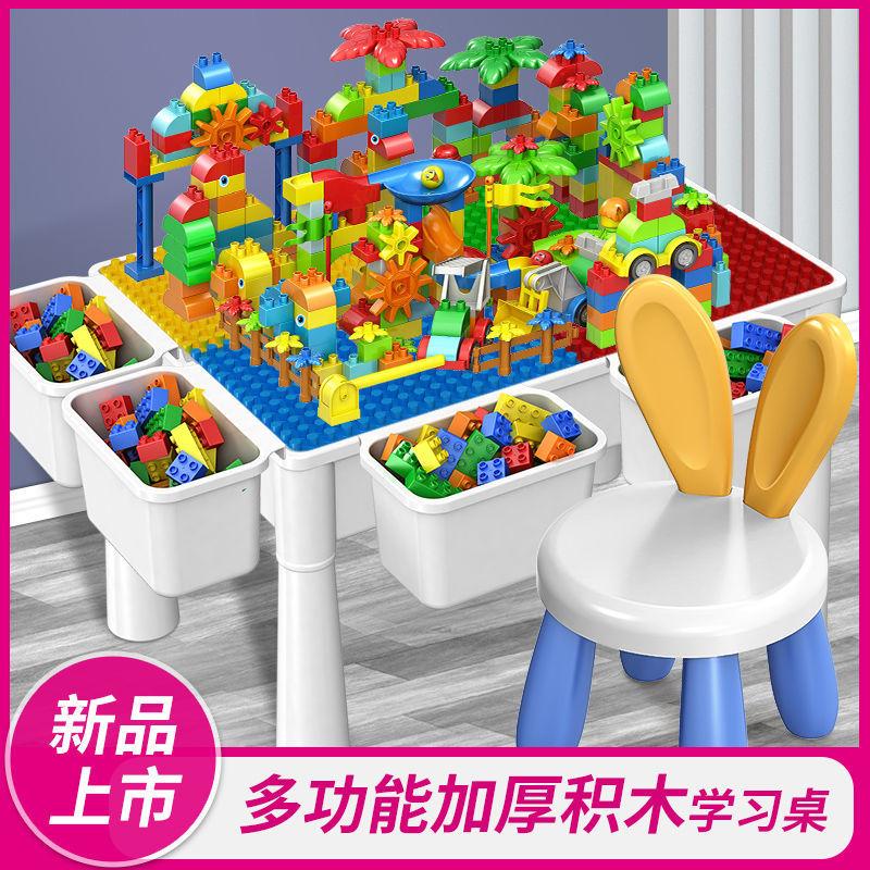 儿童积木桌多功能特大号大颗粒拼装男女孩3-6岁益智玩具游戏桌