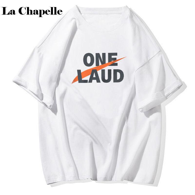拉夏贝尔纯棉短袖t恤男士2021新款夏季男生上衣服潮流百搭体恤衫