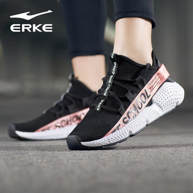 54339-鸿星尔克2021跑步鞋新款透气软底慢跑鞋百搭时尚运动缓震休闲女鞋-详情图