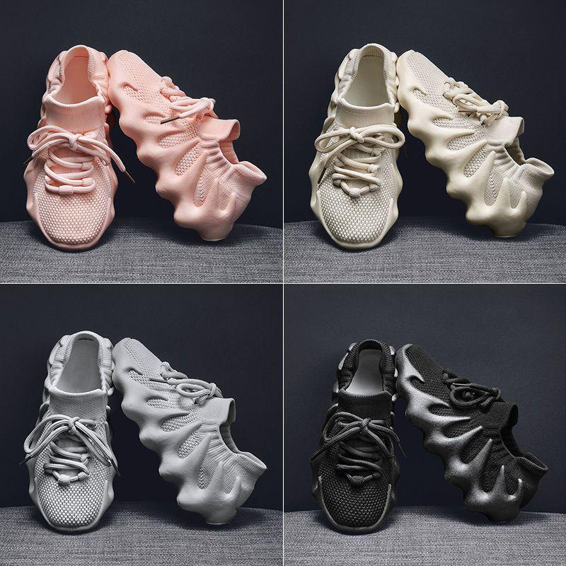 女童侃爷椰子450火山小笼包童鞋夏季透气飞织运动老爹鞋子男童鞋