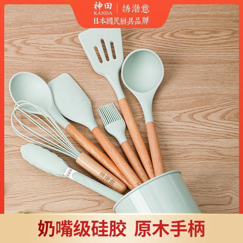不粘锅硅胶铲勺家用厨具原木手柄炒菜油刷耐高温锅铲汤勺护锅专用