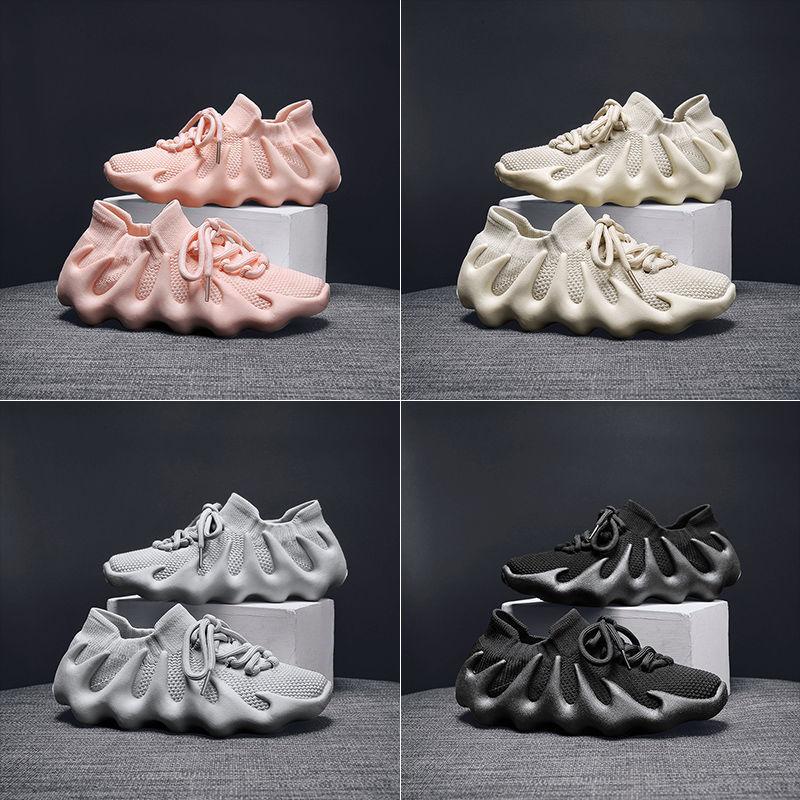 火山椰子童鞋2021年夏季跑步飞织透气运动明星同款莆田网面潮鞋子