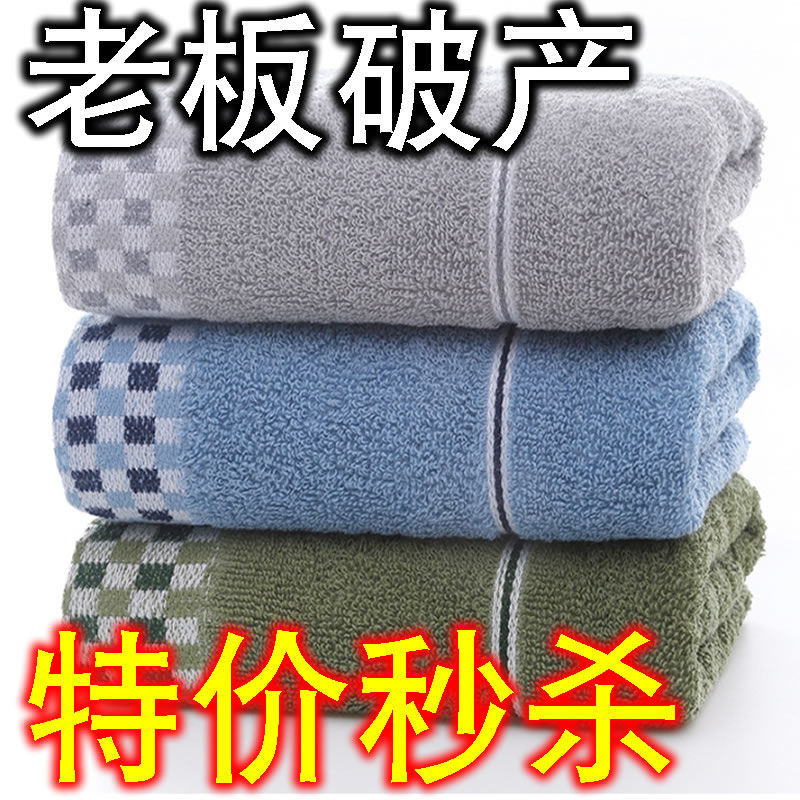 纯棉毛巾家用工厂直销成人柔软擦手吸水手巾不掉毛批发回礼洗脸巾