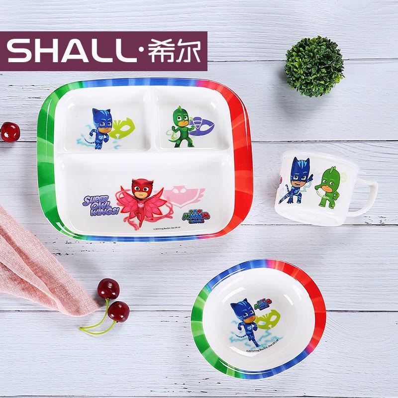Pajama Hero儿童餐具可爱卡通创意宝贝辅食叉勺杯子 长柄印花勺子
