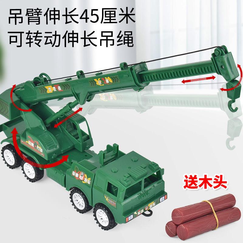 57854-惯性吊车大号工程车吊机起重机消防车儿童玩具汽车模型男孩3-6岁-详情图