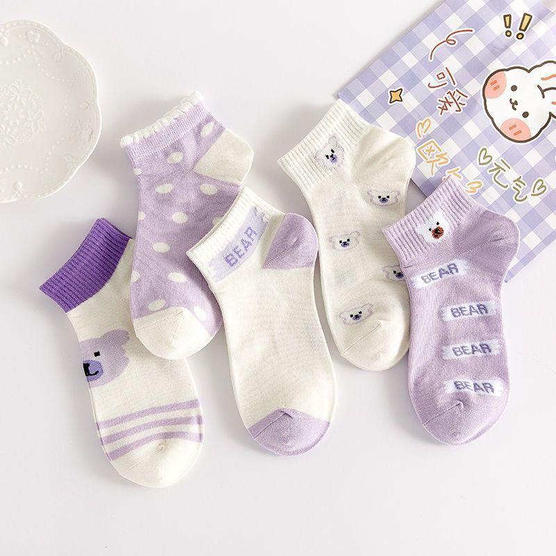 船袜女士短袜夏天薄款透气低帮隐形袜韩版可爱学生百搭纯棉防臭袜