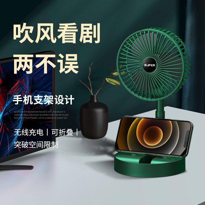 54217-折叠可伸缩USB充电大风力便携静音办公上课台桌面宿舍家用小风扇-详情图