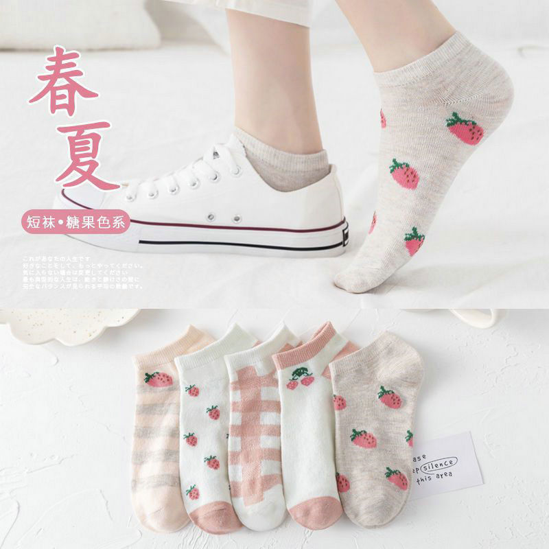 夏天袜子女士船袜韩版潮流百搭低帮隐形袜学生纯棉水果运动女短袜