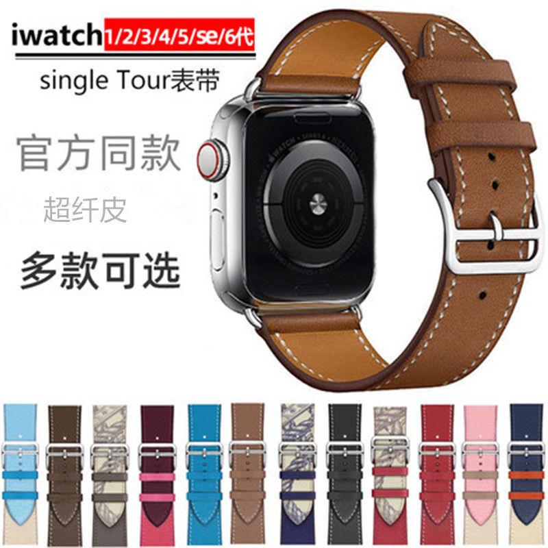适用iwatch5表带苹果手表带S4真皮复古表带iwatch6/SE代女男44mm