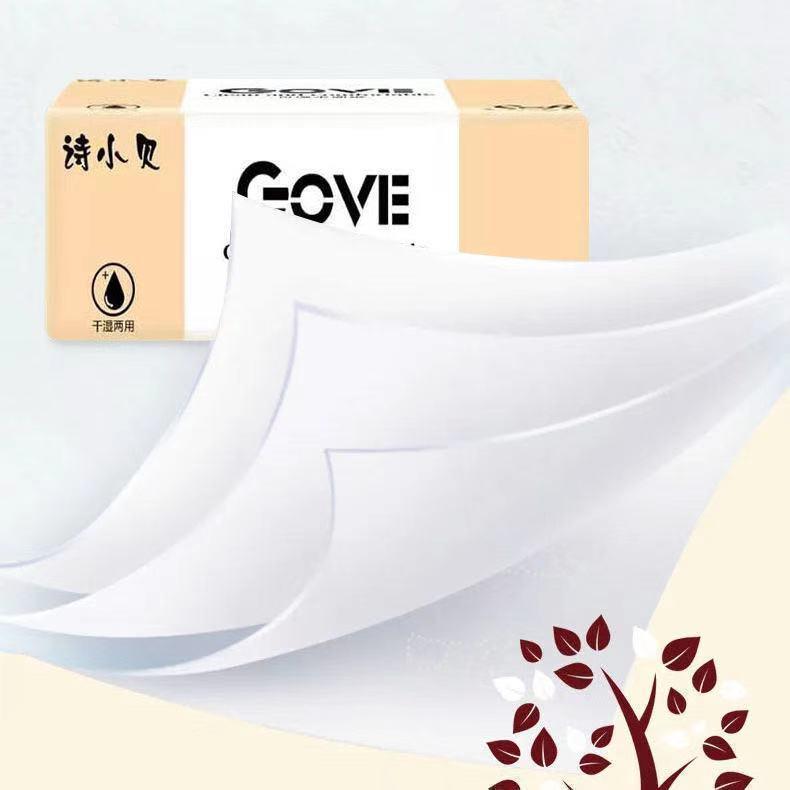 抽纸厂家直销纸巾加厚包装纸家用批发整箱可湿水
