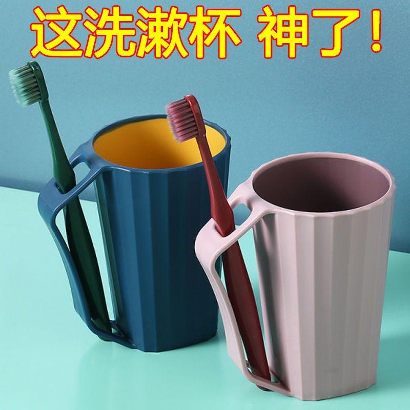 洗漱杯情侣套装轻奢简约漱口杯家用刷牙杯子创意牙缸杯一对牙刷杯