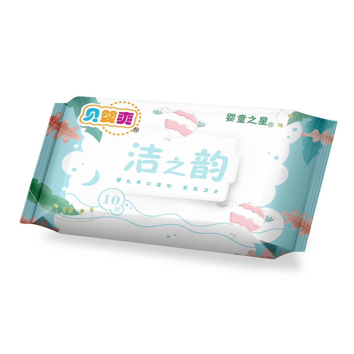 贝婴爽便携手口专用湿巾(10片装)