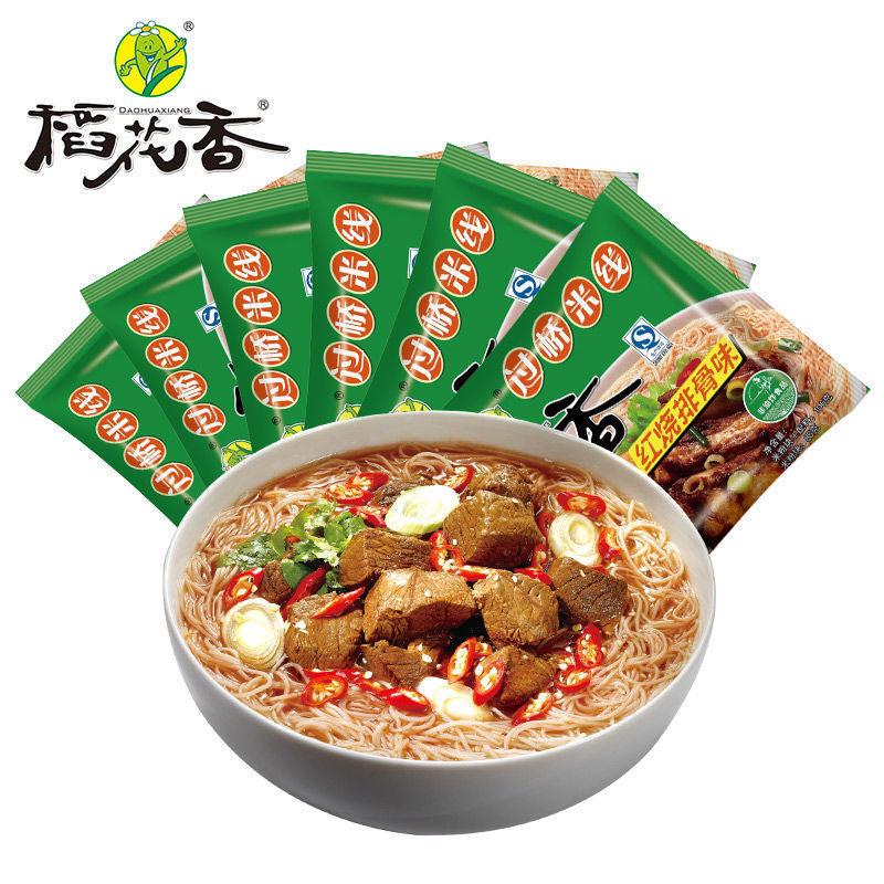 【娜娜推荐】稻花香 过桥米线方便米粉非油炸方便面整箱泡面袋装
