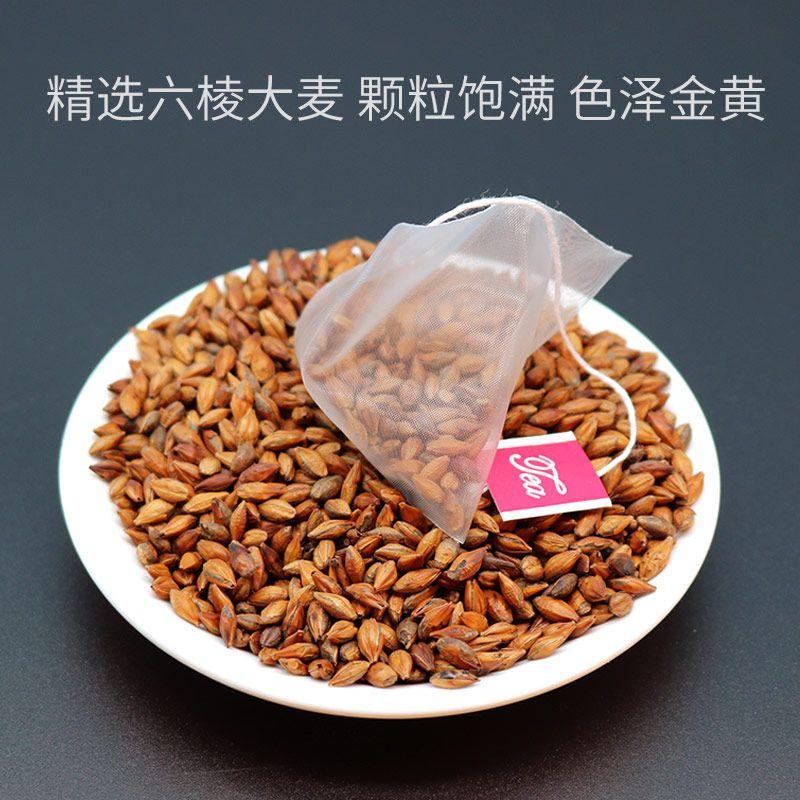 75620-大麦茶原味浓香型养胃身袋泡茶炒熟解吸油腻日本饭店独立瘦小包装-详情图