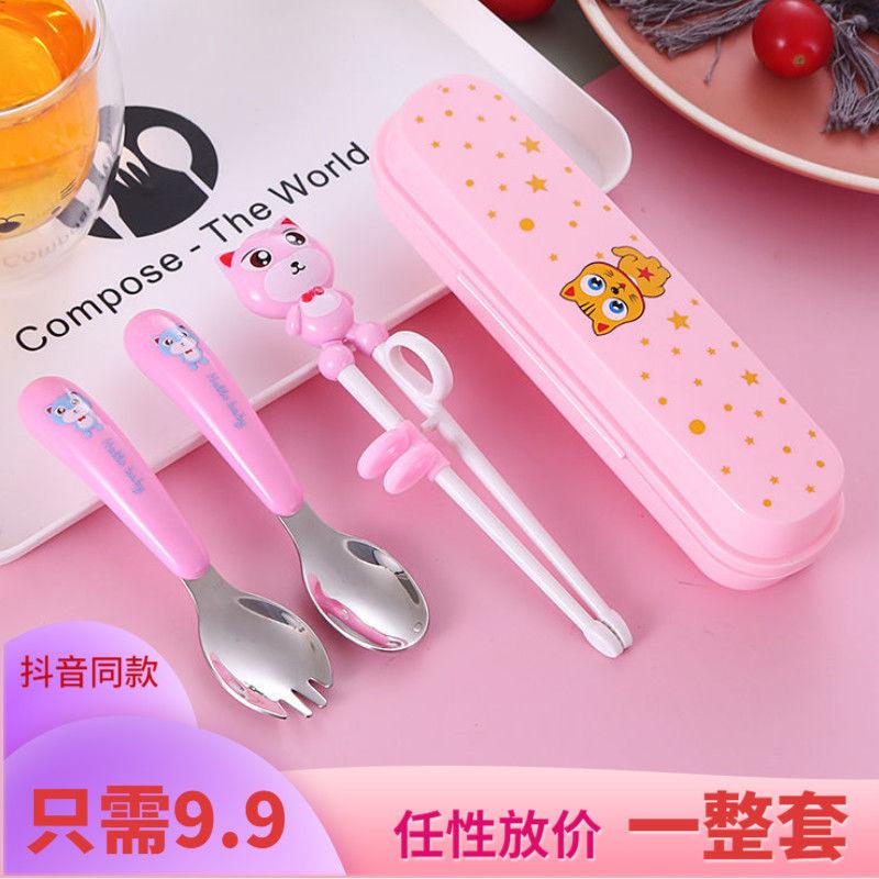辅食工具儿童筷子训练筷家用幼儿小孩学吃饭宝宝学习练习餐具套装