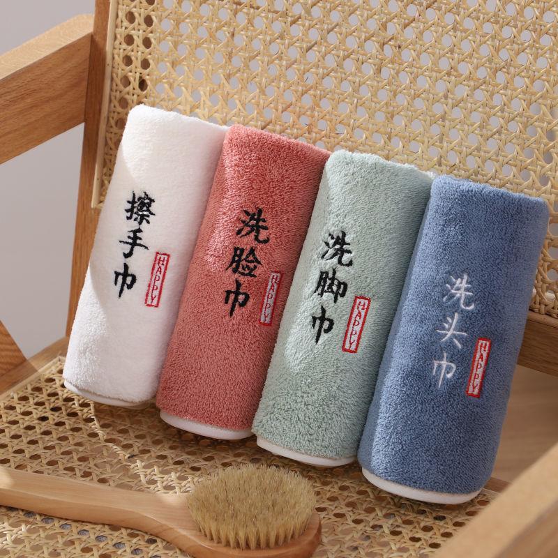 抗菌分类毛巾比纯棉吸水柔软不掉毛速干家用成人男女厚洗脸巾批发