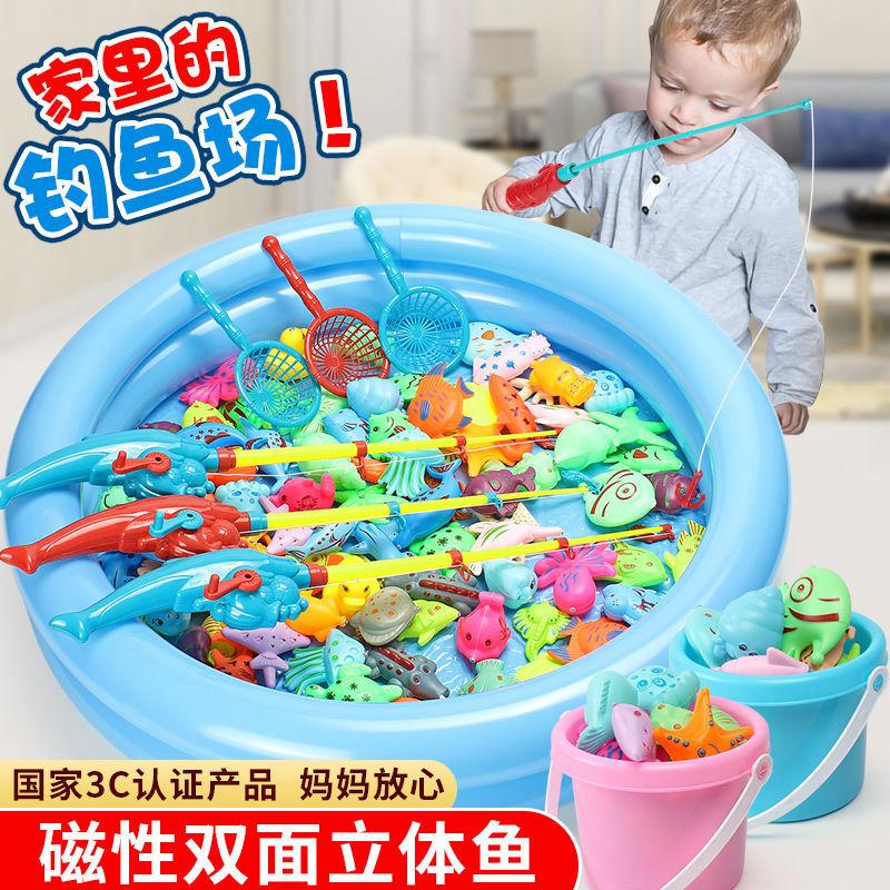 儿童钓鱼玩具池套装家庭广场戏水磁性钓鱼竿益智宝宝男孩小孩女孩